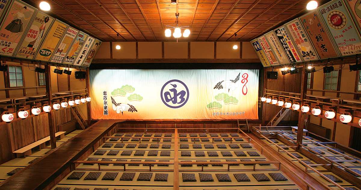 Eirakukan:The oldest playhouse in the Kinki region