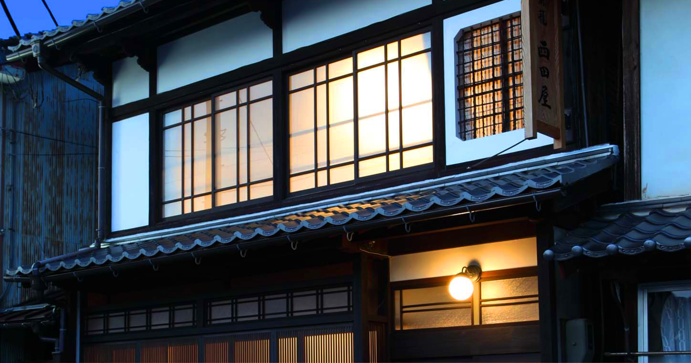 Nishidaya Inn: an accommodation facility built in a traditional architectural style