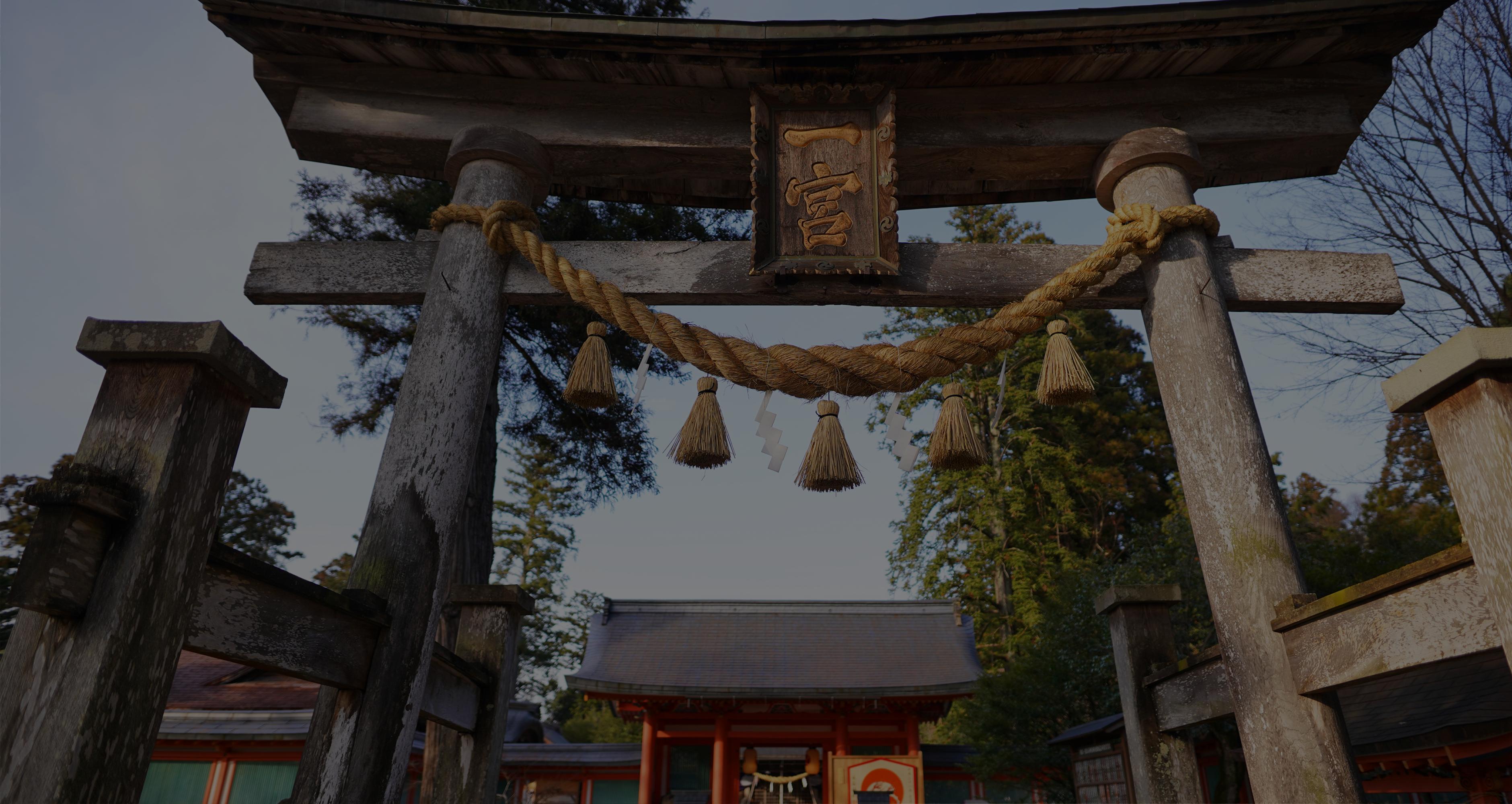 Izushi History