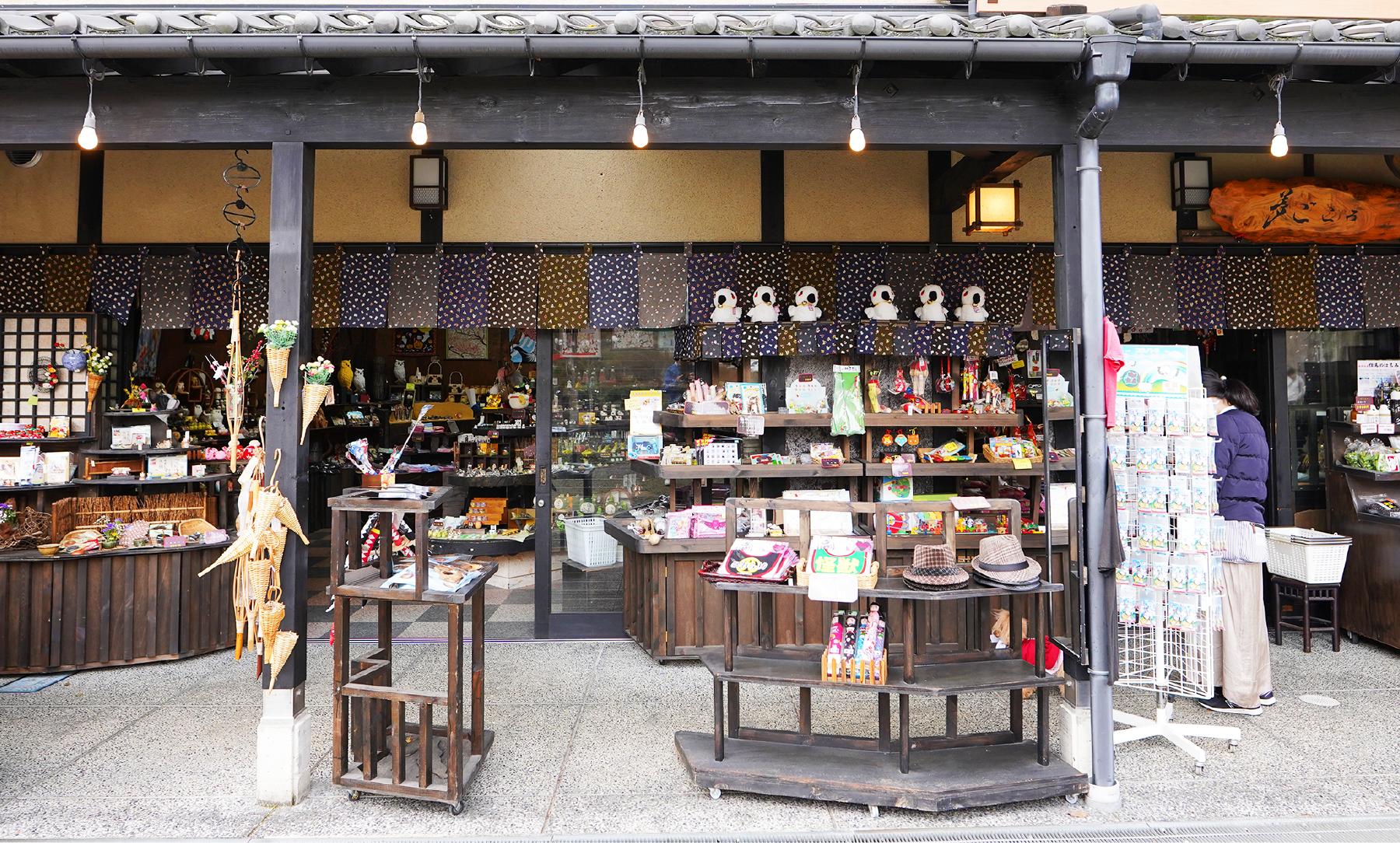 籐と竹の専門店 夢ごころ