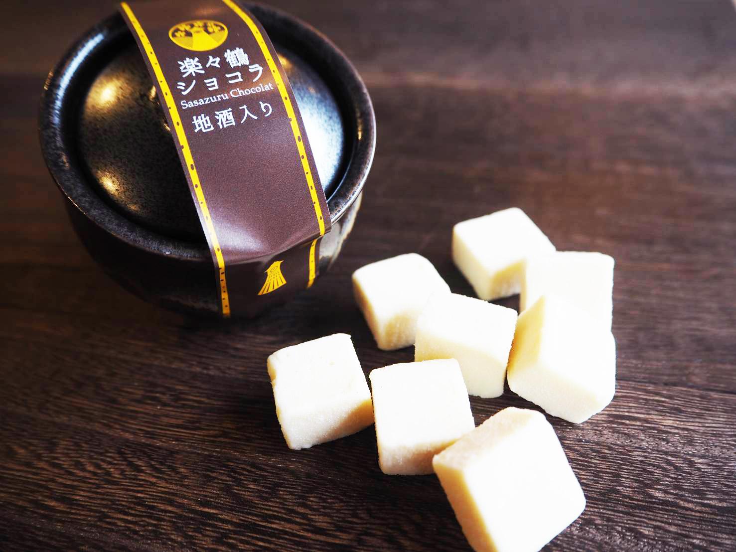 楽々鶴ショコラ