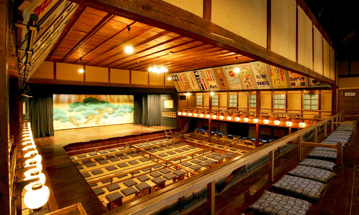 出石永楽館