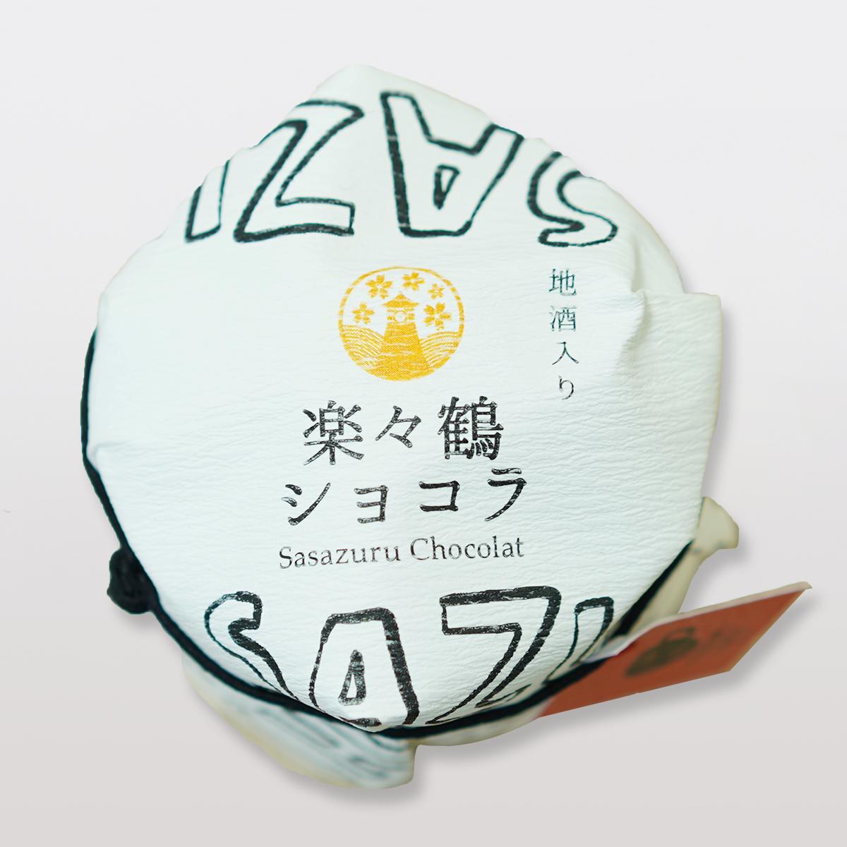 楽々鶴ショコラ(冬季限定)