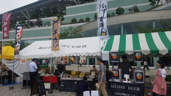 出石グルメ屋台 阪神競馬場