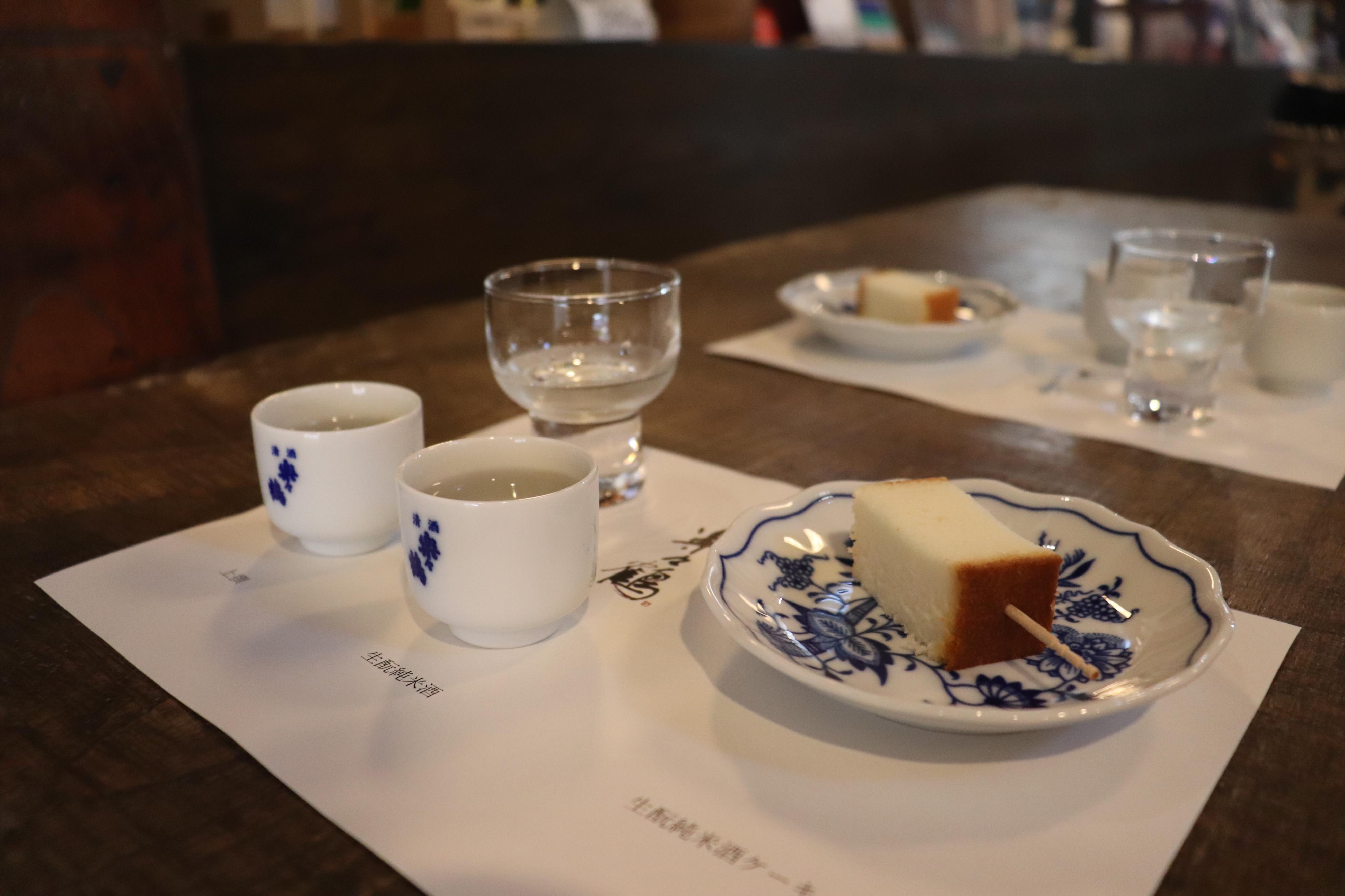 楽々鶴と地酒ケーキ