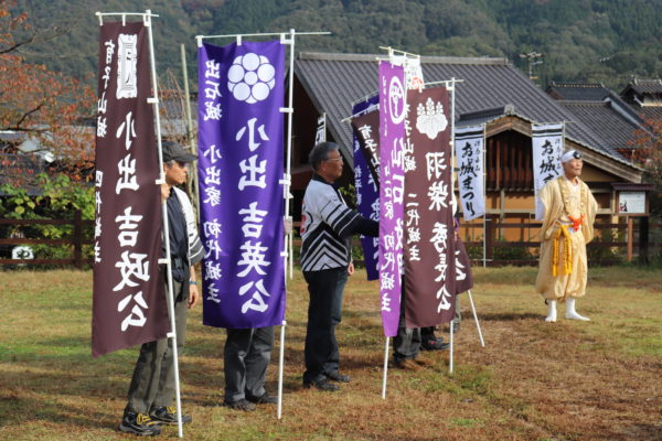 お城まつり 有子山登頂ツアー