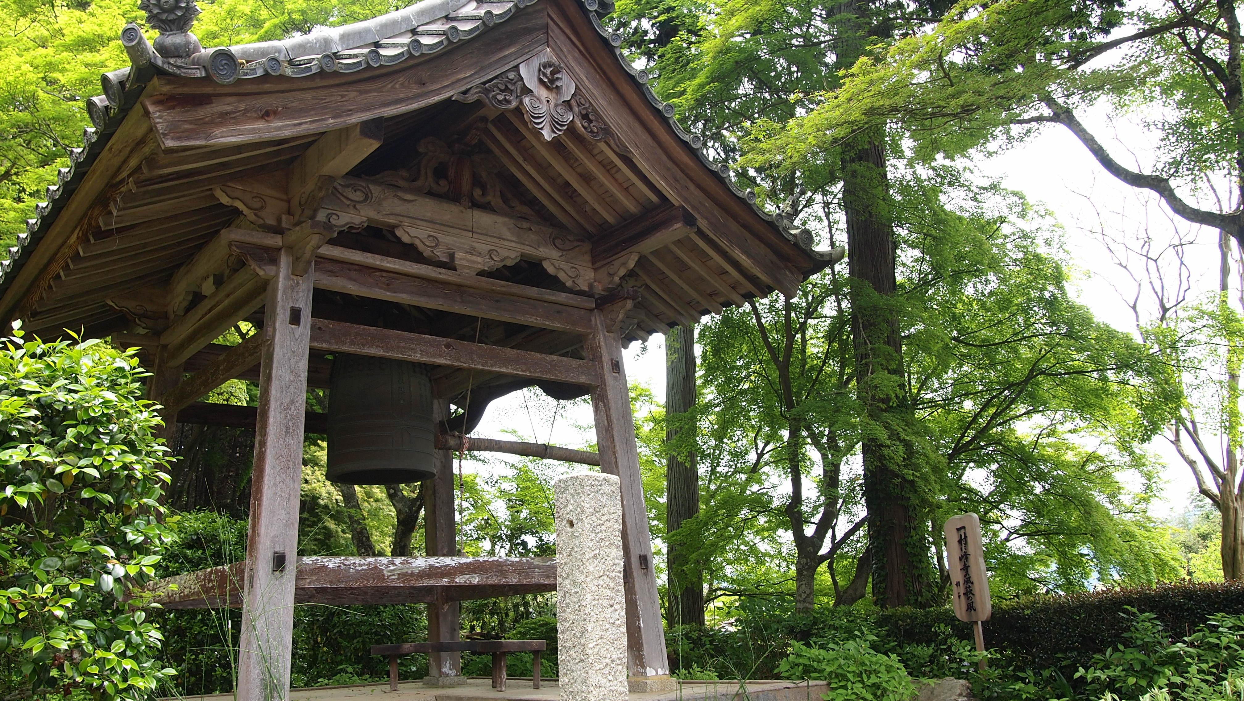 福知山 養泉寺