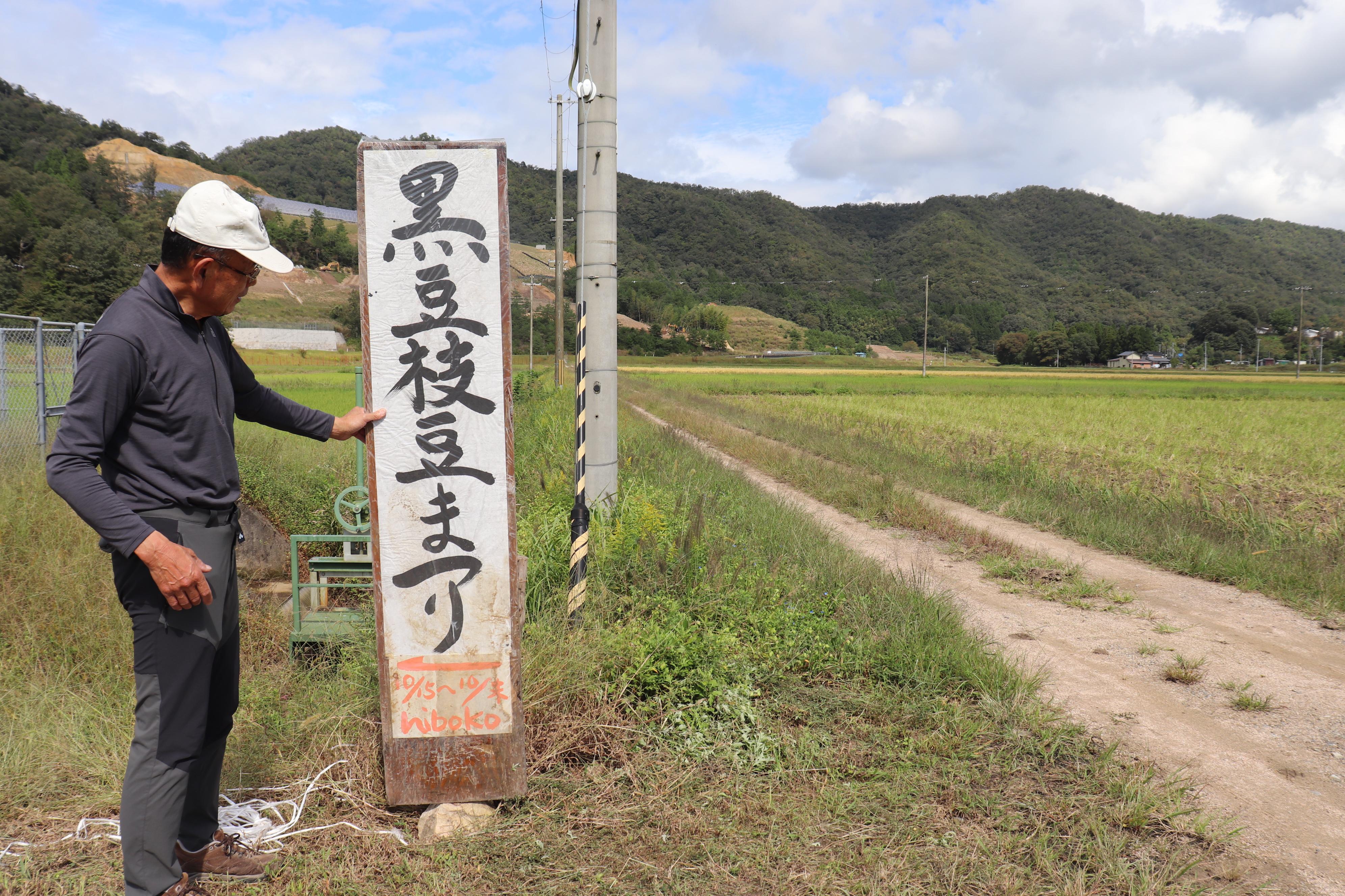 hiboko農園 看板