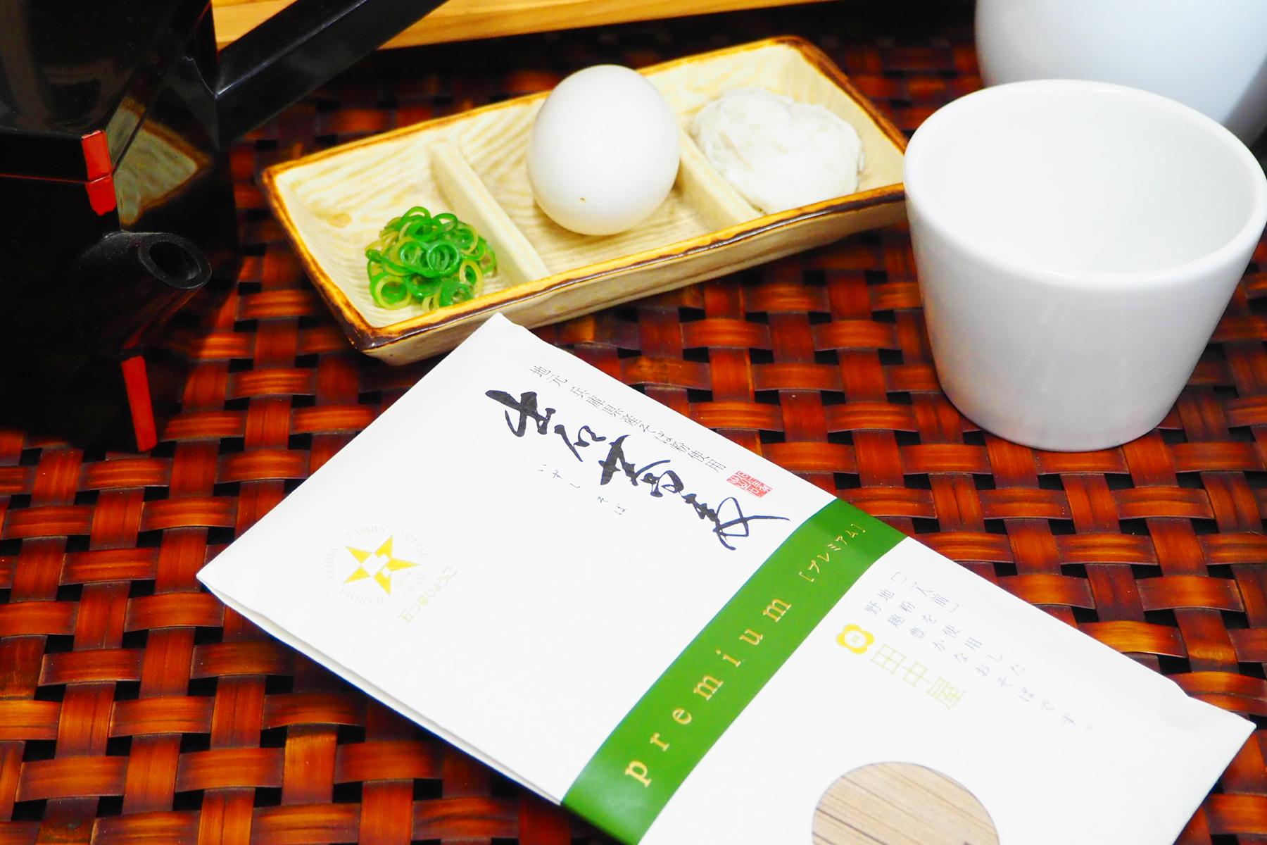 出石蕎麦Premium(プレミアム)