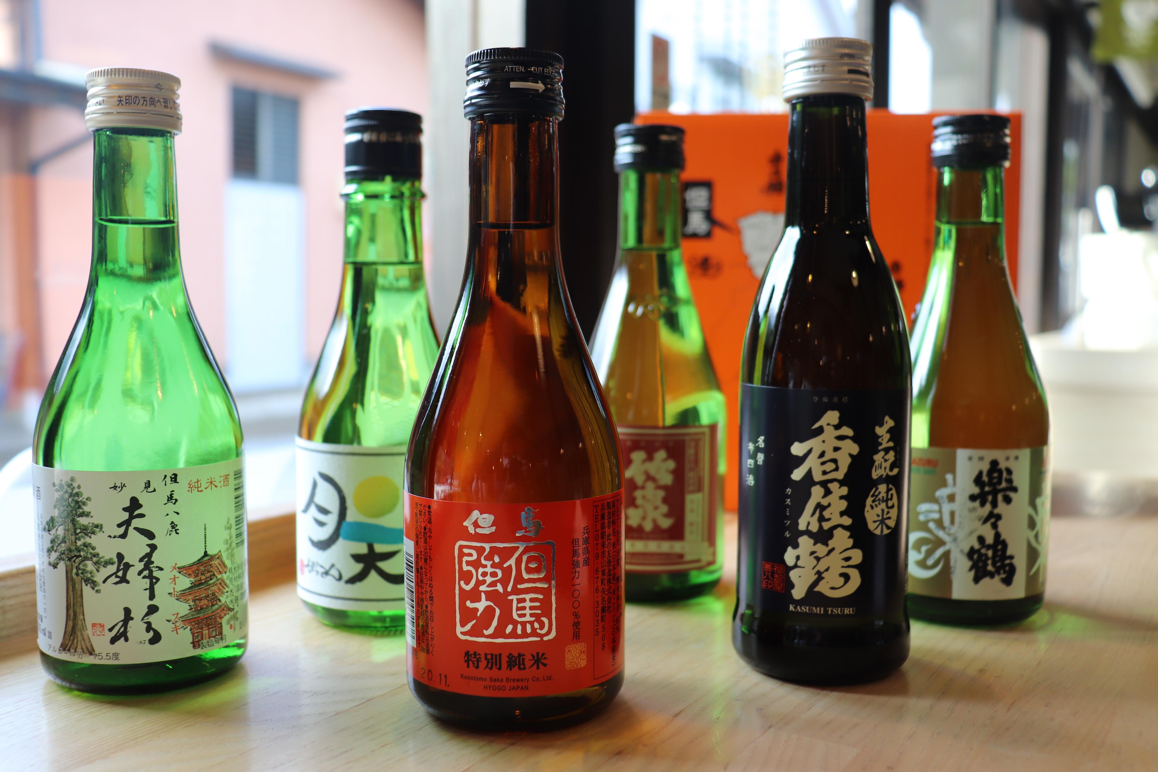 但馬のお酒セット(6本入り)